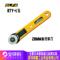 日本OLFA欧发RTY-1/G 弹弓 切皮筋 圆刀 小型滚刀 轮刀28mm