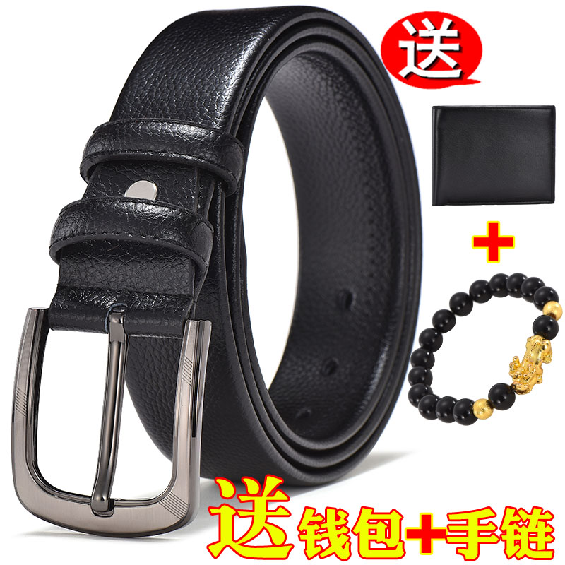 [give gifts when you buy it] belt mens pin buckle belt hemmed leisure student youth middle age belt business Han banchao