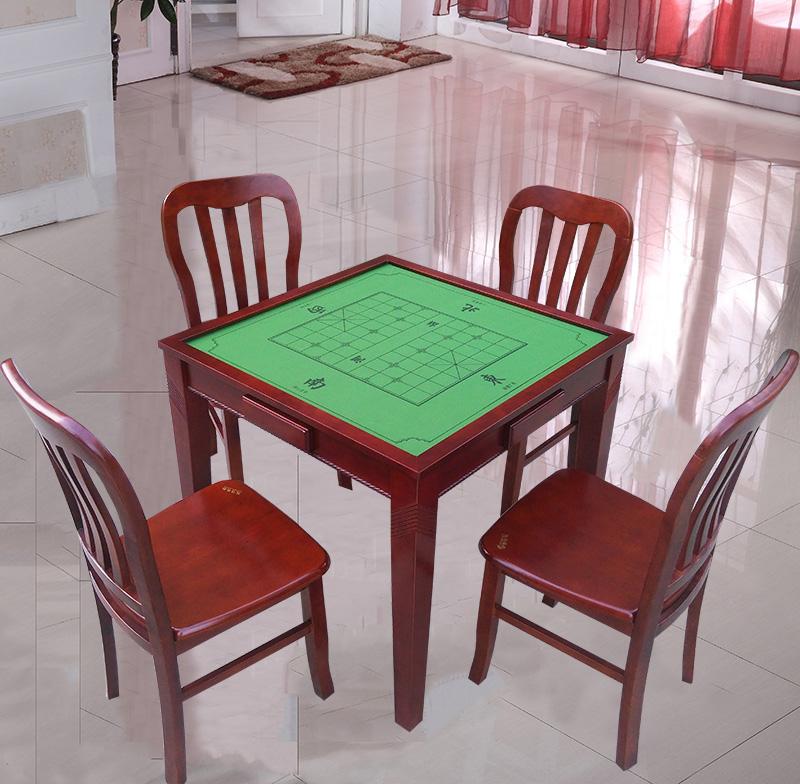 实木麻将桌橡木餐桌棋牌面方桌多功能象棋麻将桌两用棋牌桌椅组合