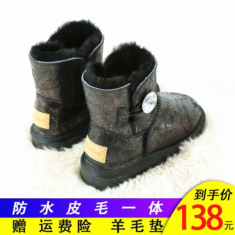 雪地靴女皮毛一体冬季防水2020新款短筒学生真皮妈妈东北厚底棉鞋