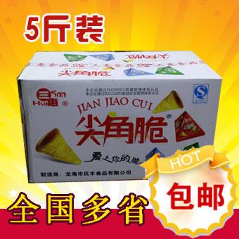三惠尖角脆 妙脆角2500克 三角包锅巴办公室零食5斤 全国多省包邮