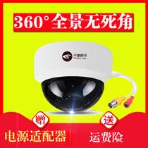 高清1080P室内吸顶全景360度ahd同轴闭路有线红外模拟监控摄像头