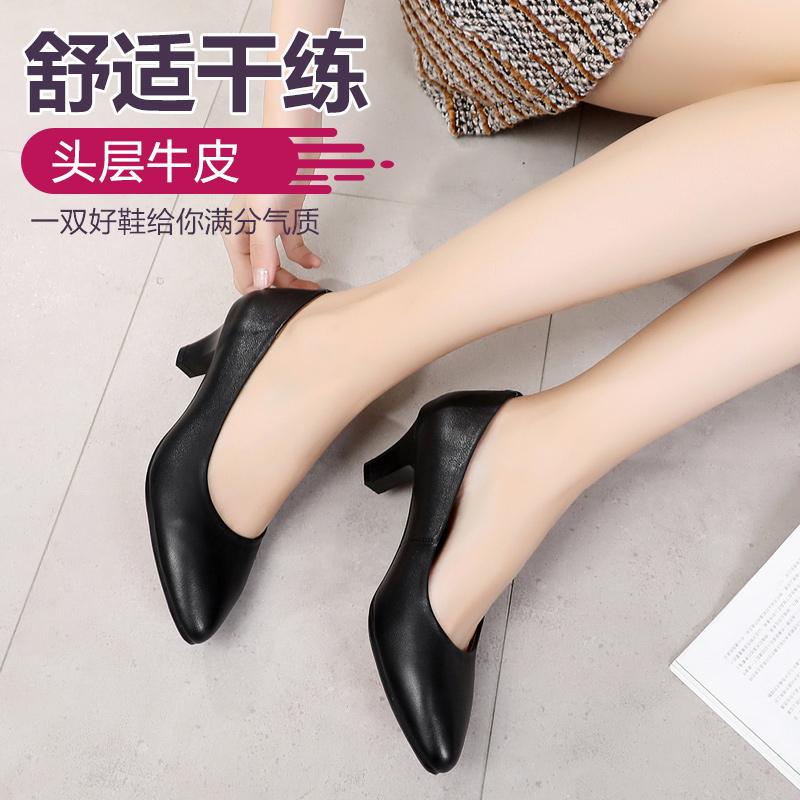 工作鞋女黑色真皮中跟浅口单鞋皮鞋质量靠谱吗