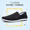 Old Beijing cloth shoes work shoes men middle-aged dad shoes plus velvet padded shoes a pedal winter warm casual driver