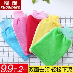 领1元券购买搓澡巾双面搓泥洗澡刷成人去污手套