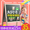 Children drawing board sided magnetic baby can lift small blackboard easel scaffolding home painting graffiti WordPad