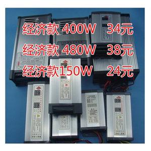 铝壳 60-400W(铝壳防雨)发光字电源/12v变压器/LED模组变压器