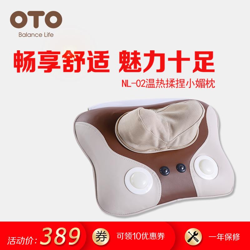 OTO сила позвонок массажеры шея модель массирование многофункциональный отопление талия плечо домой автомобиль сила плечо массаж подушка