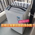 美的8公斤KG洗衣机小型全自动家用波轮租房用官方旗舰店MB80ECO1