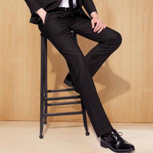 秋季男士西裤修身商务正装职业西装裤宽松直筒休闲黑色西服长裤子