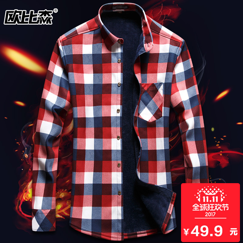 Новый зимний осенний теплый рубашка мужчина с длинными рукавами утолщённый с дополнительным слоем пуха облегающий, южнокорейская версия случайный решетки накладки одежда подростков дюймовый рубашка