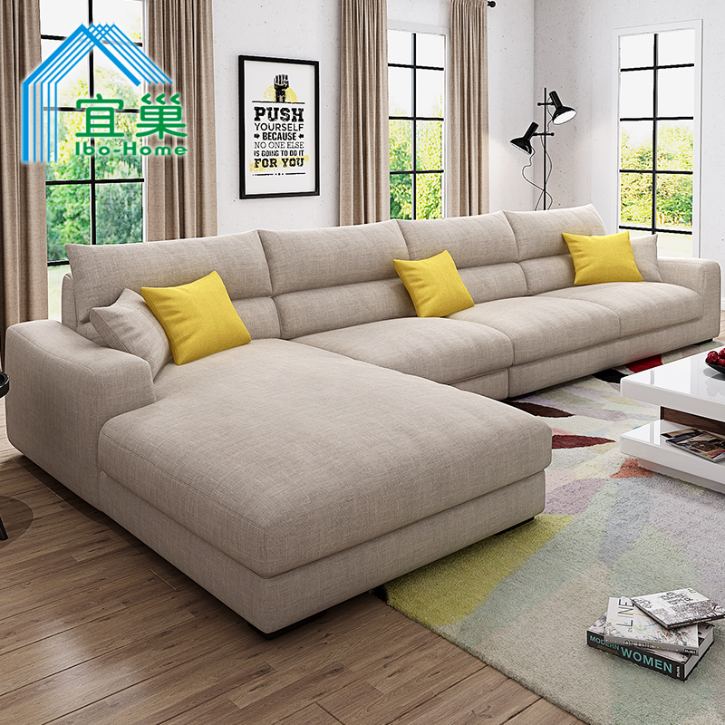 Должен гнездо ткань диван современный простой гостиная помощь съемный размер квартира нордический диван сочетание мебель