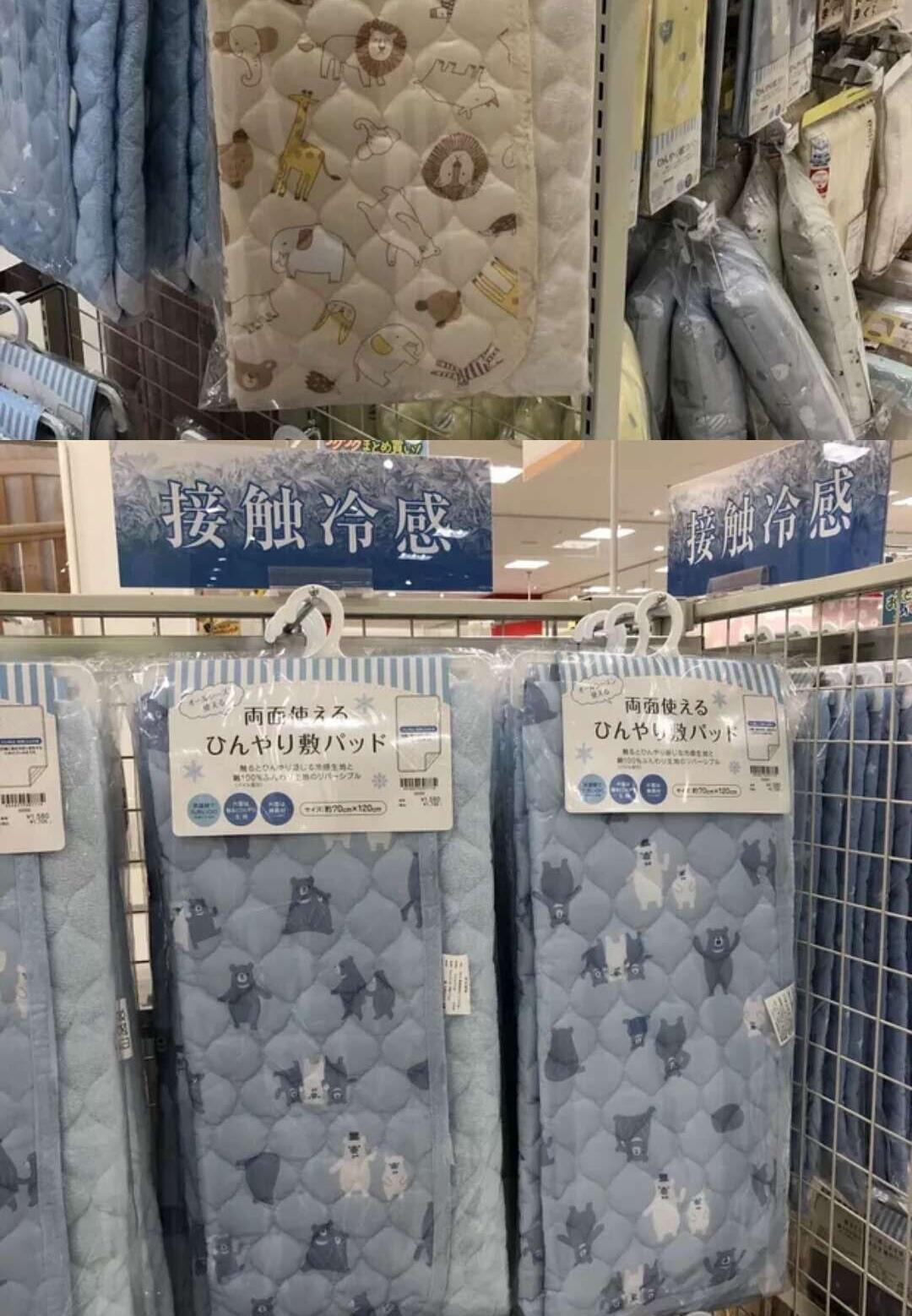 日本母嬰阿卡醬 冷感兒童床墊 幼兒園涼感墊單 小涼席 70*120cm
