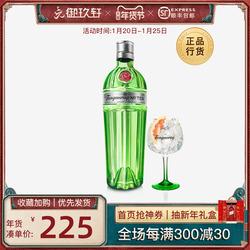 御玖轩 进口洋酒添加利10号金酒杜松子琴酒十号鸡尾酒基酒750ml