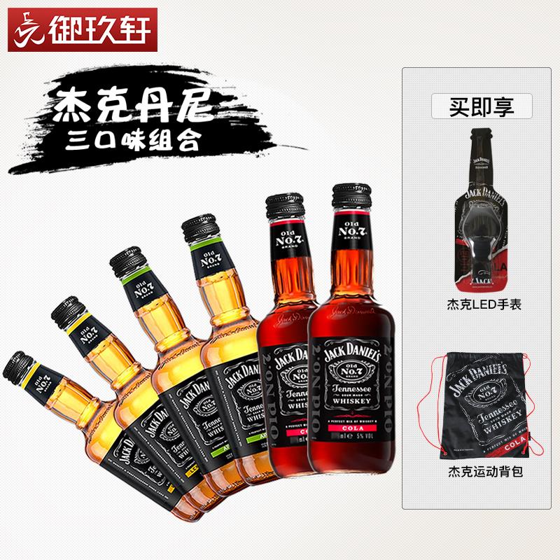 杰克丹尼威士忌可乐柠檬苹果味预调酒三味配制酒6瓶装 330ml*6支