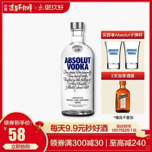 瑞典进口absolut vodka 绝对伏特加原味500ml洋酒烈酒鸡尾酒