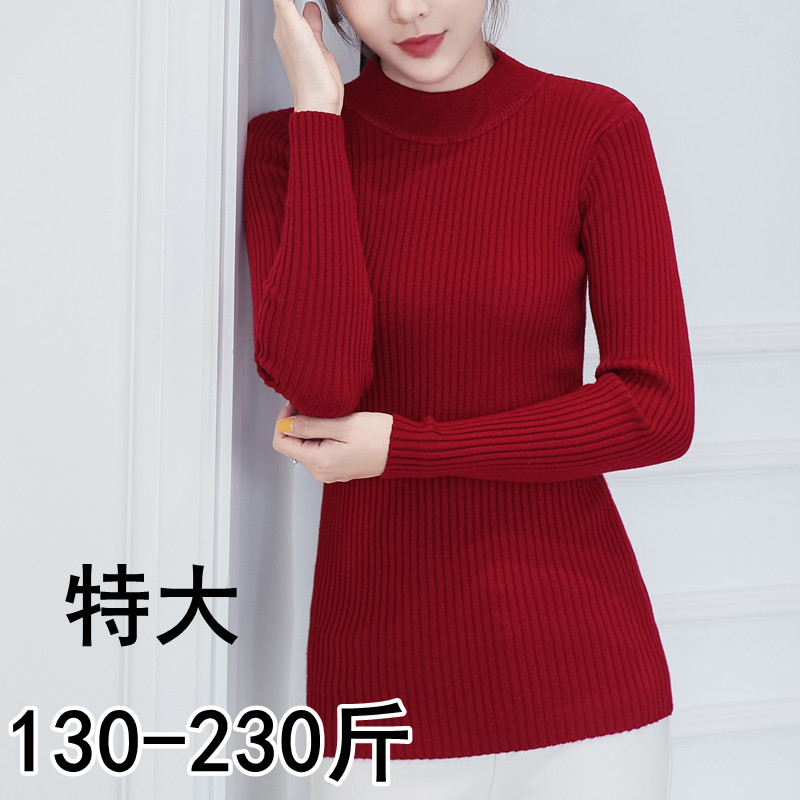 Autumn and winter fattening plus plus size knitwear womens fat m half high neck sweater long sleeve Pullover Sweater with all kinds of matching show thin 200 Jin