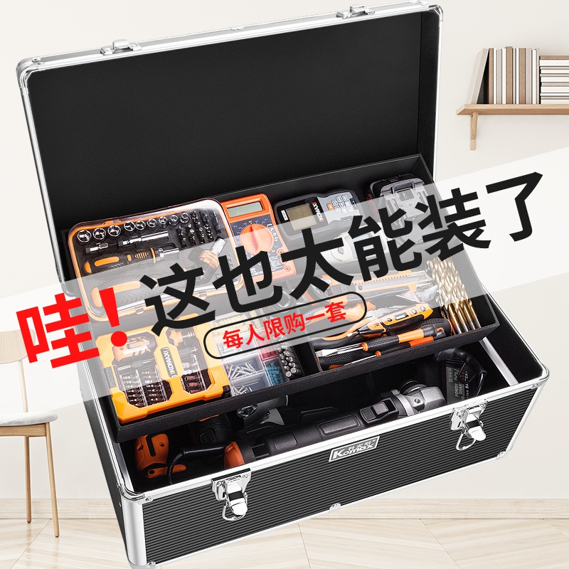 Comus Household Multifunctional Hardware Equipment Toolbox Aluminum Alloy Suitcase Large Receiving Document Box