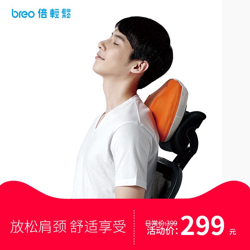 Breo/ время расслабленный время расслабленный шея плечо массаж подушка шея модель плечо талия больше модель позиция массаж подушка электрический массирование