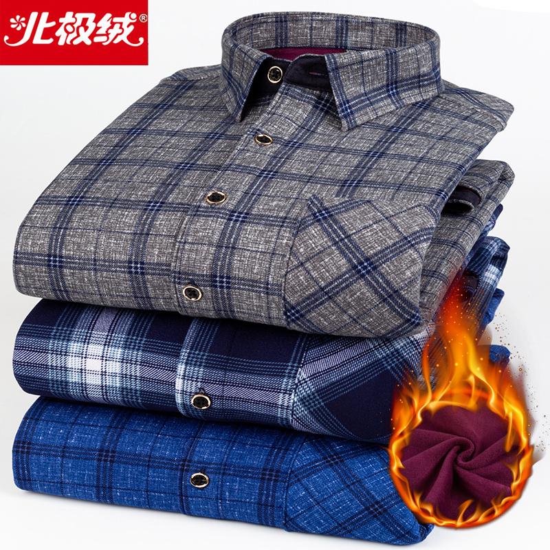 北极绒秋冬季男士保暖长袖修身衬衫格子加绒加厚双面绒韩版衬衣潮