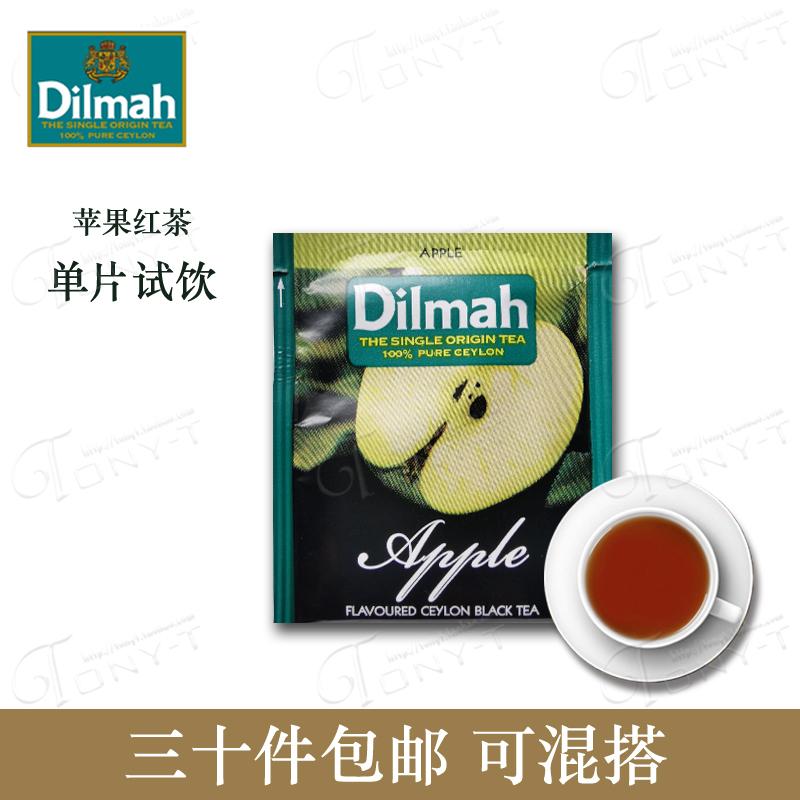 锡兰原装进口Dilmah苹果口味红茶单包试喝装1包*2克果味袋泡茶