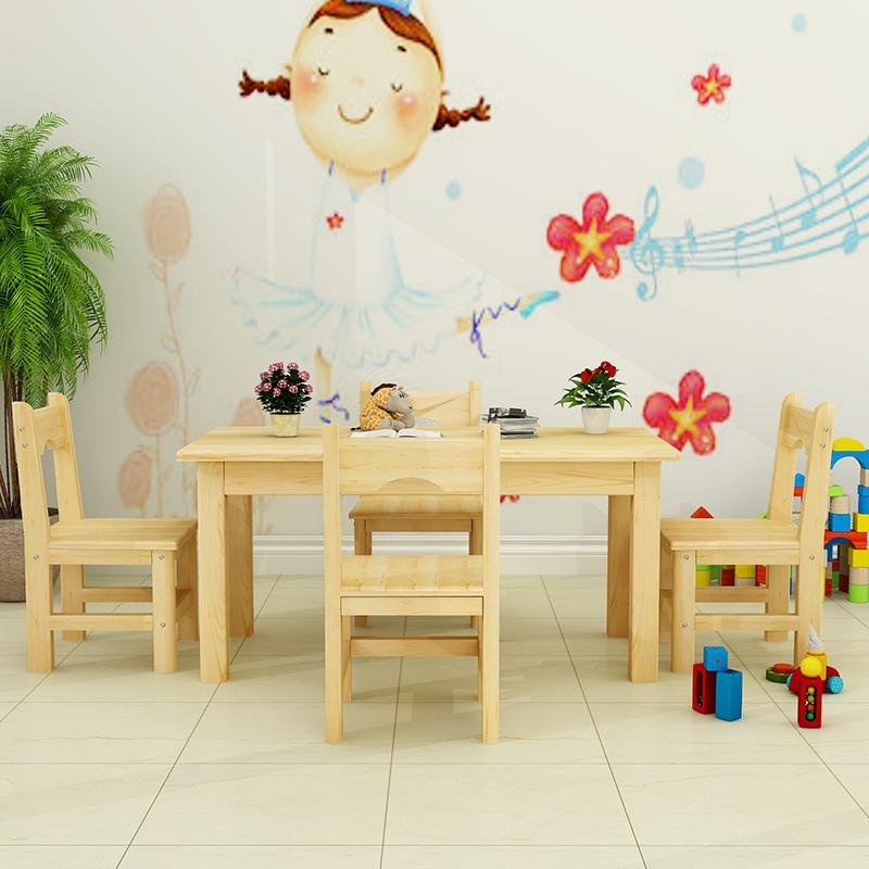��木�和�桌椅�W���字��桌�W生�n桌套�b幼��@小餐桌方桌松木桌子