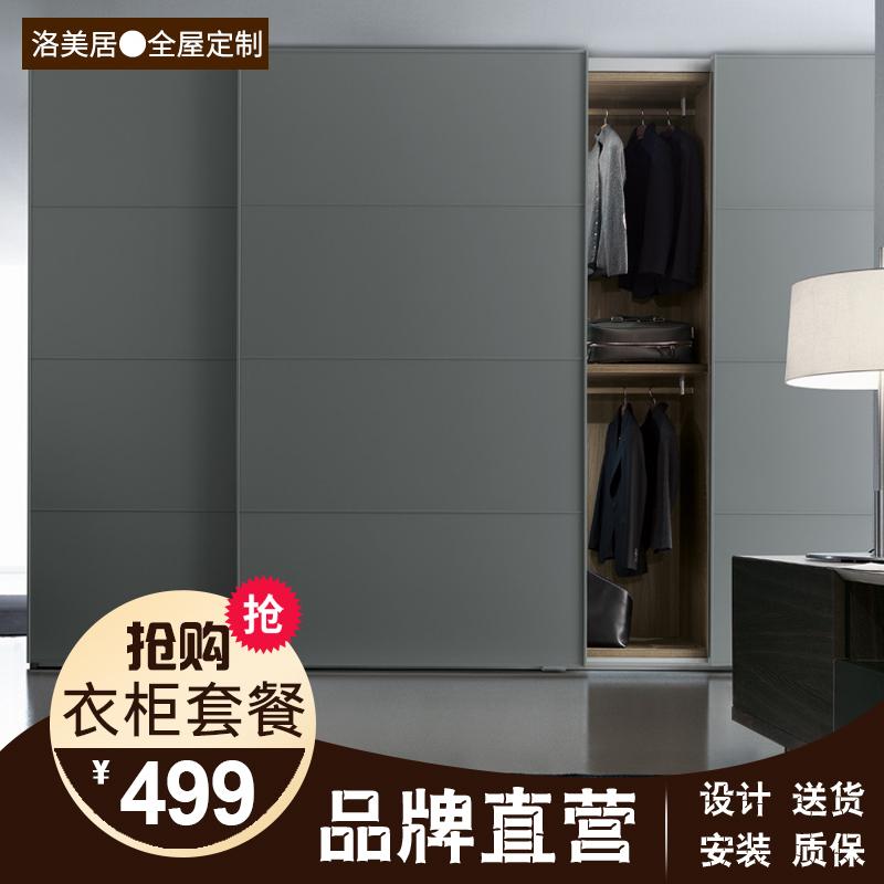 成都全屋定制做衣柜推拉门衣帽间北欧式整体家具卧室衣橱榻榻米书