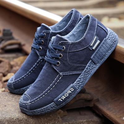 秋季帆布鞋男士休闲鞋男韩版布鞋男鞋运动板鞋透气工作鞋潮流鞋子
