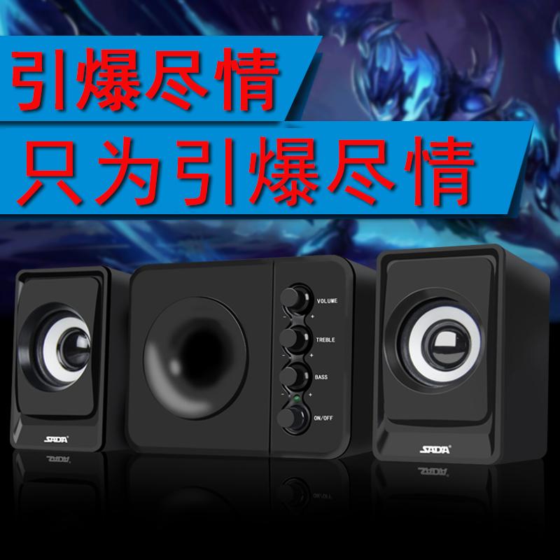 SADA D-205音�手�C�P�本�_式小低音炮USB迷你多媒�w2.1��X音箱