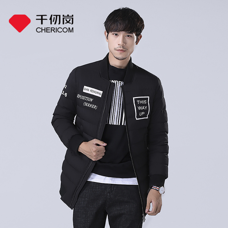 Qianrengang new mens down jacket mens middle long sports baseball collar show thin coat top y219520y