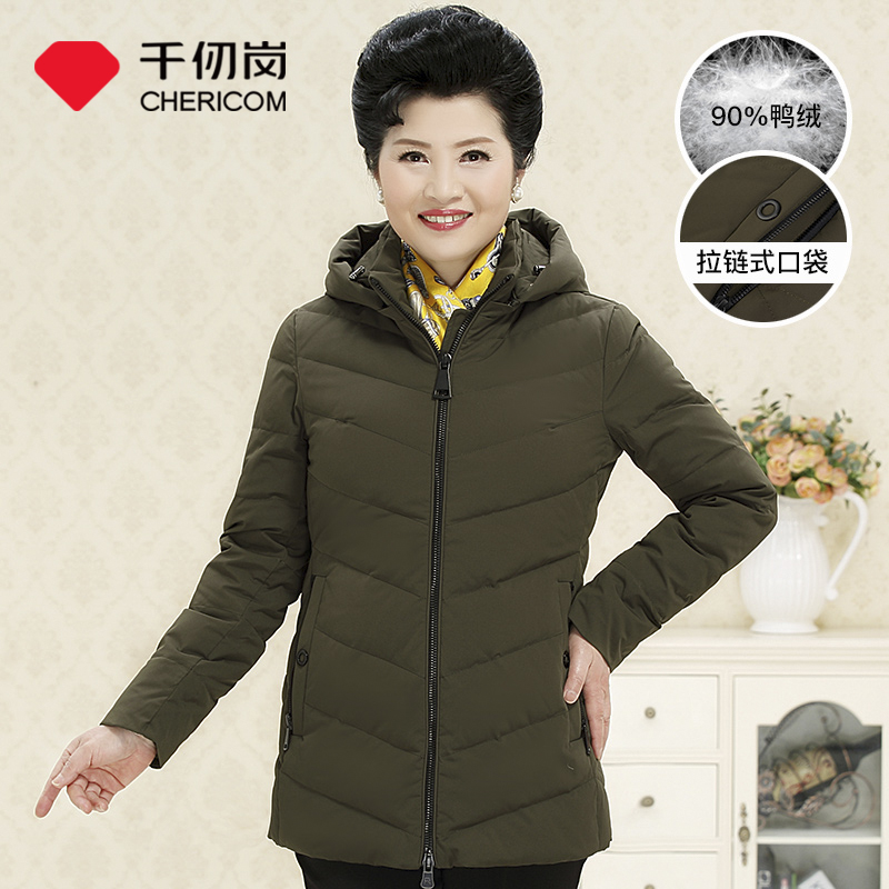 Qianrengang autumn and winter new products mothers clothing middle aged and elderly down jacket womens middle and long hat thickened solid color warm coat