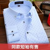 男士长袖夏季白衬衫印花半袖商务休闲韩版潮流薄款衬衣短袖黑色寸