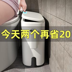 夹缝垃圾桶家用带盖厨房客厅创意大号高档北欧圾卫生间厕所窄纸篓