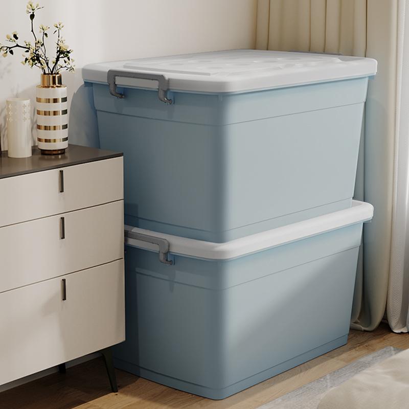 佳帮手加厚特大号收纳箱塑料衣服储物盒神器大号家用盒子整理箱子