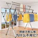 晾衣架落地折叠室内家用阳台不锈钢卧室伸缩凉衣杆室外晒被子神器