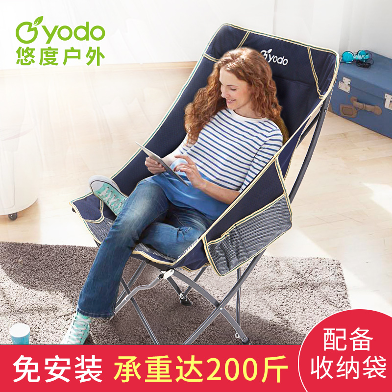 Outdoor folding chair super light back carrying fishing chair net red lunch break beach lounge chair courtyard Moon chair package mail