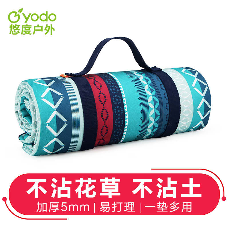 Youdu machine washable Oxford cloth picnic mat thickened moisture-proof mat tent camping picnic portable spring outing mat package mail
