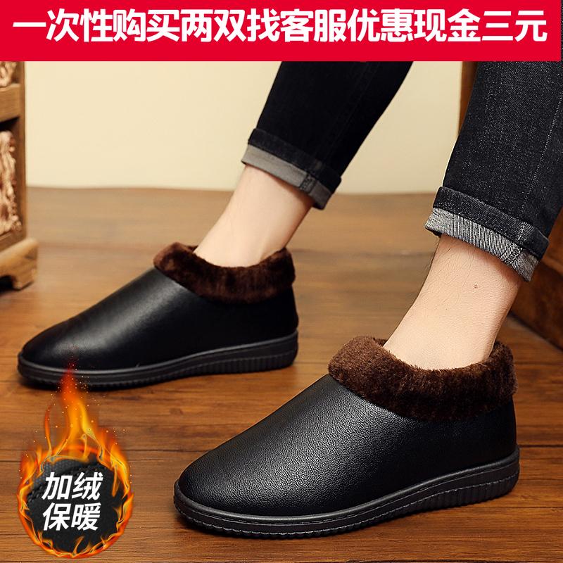 冬新老北京布鞋皮面男棉鞋加厚棉靴