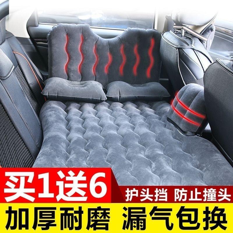 75.83元包邮宝骏730折叠减休息车载充气床垫