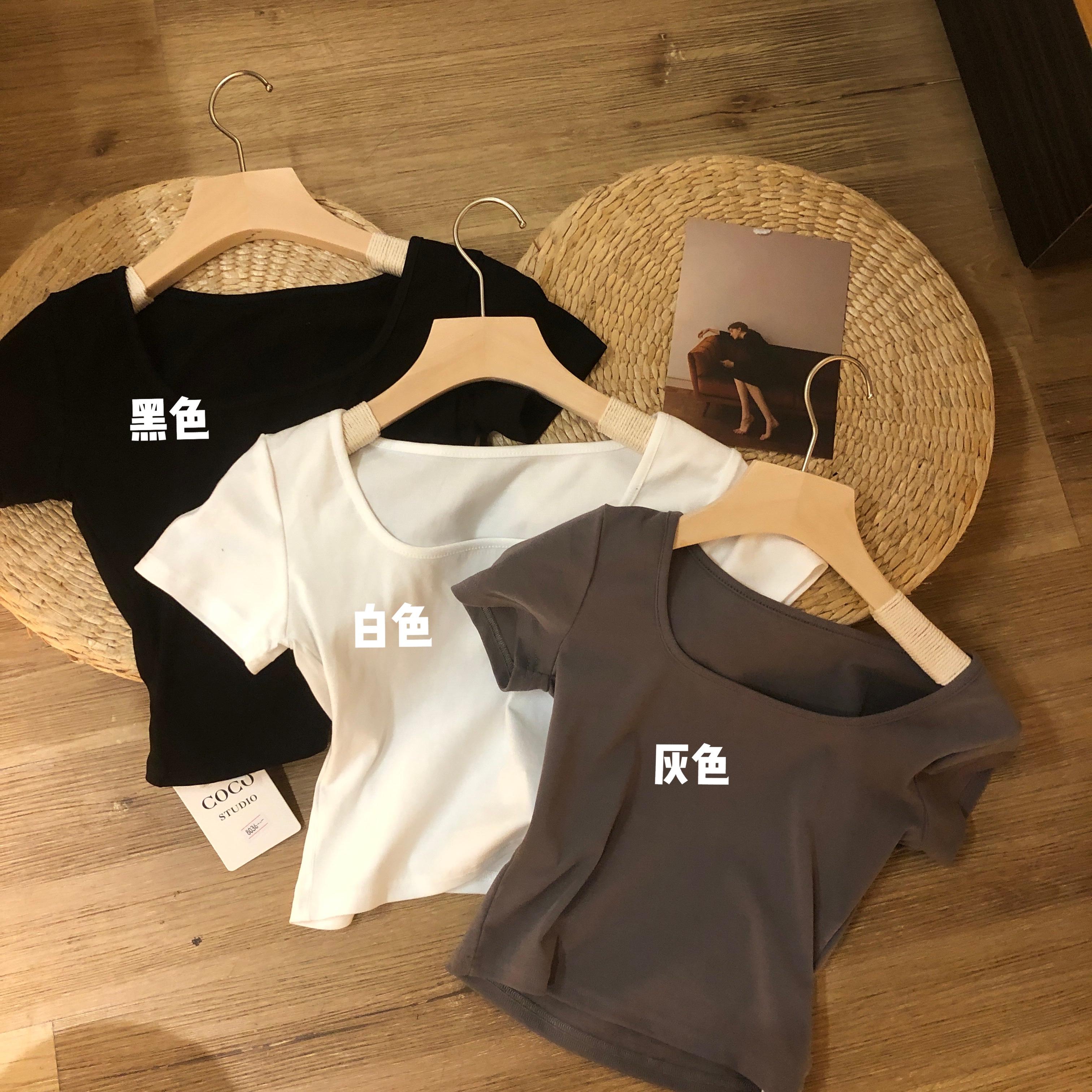樊樊 锁骨短袖修身T恤女百搭短款性感上衣2021年新款春打底衫早安