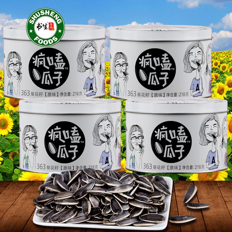 疯嗑363原味瓜子218g*4罐装三瑞葵花籽坚果炒货零食内蒙古特产