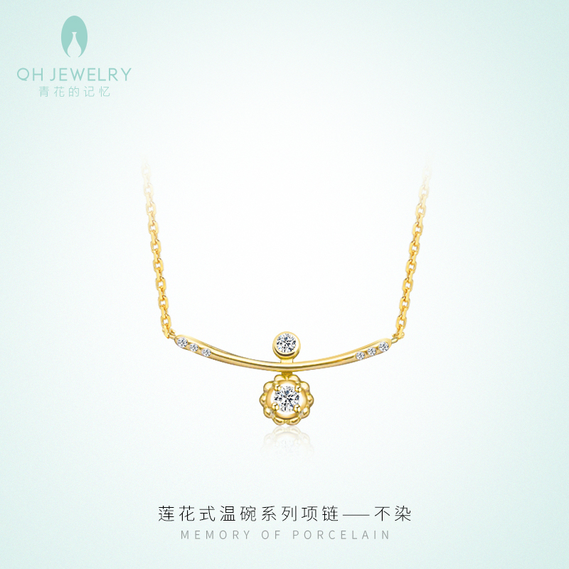 Memory of blue and white 18K gold necklace diamond necklace smile Necklace clavicle chain woman