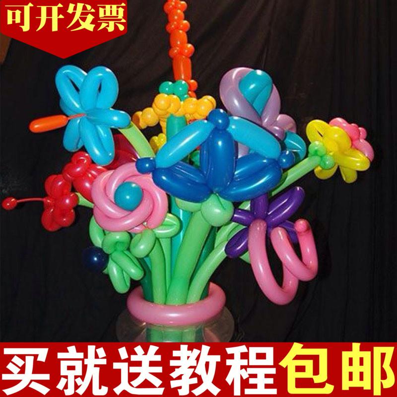 小太子长条气球加厚小丑魔术卡通造型儿童益智生日派对长汽球教程(非品牌)