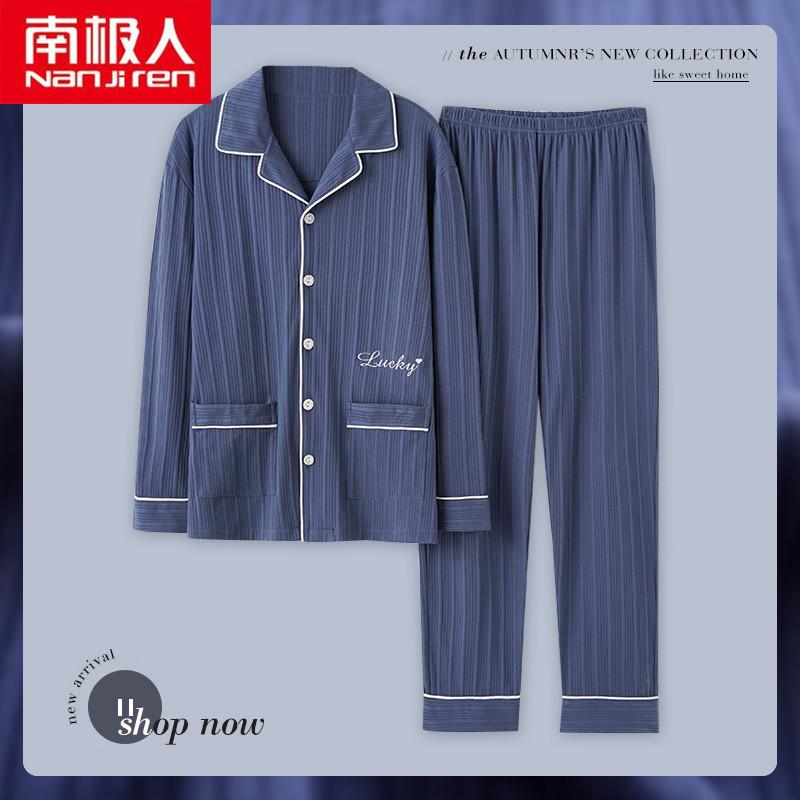 南极人纯棉男士睡衣春秋季长袖男式加肥大码春夏天全棉家居服套装
