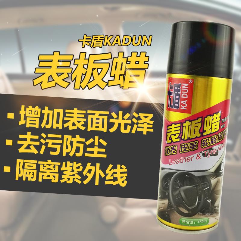 規格品のカードの盾の表板のろうの上で光のワックスの風采のろうの車のワックスが汚れているワックスの中で洗剤をきれいに洗います。