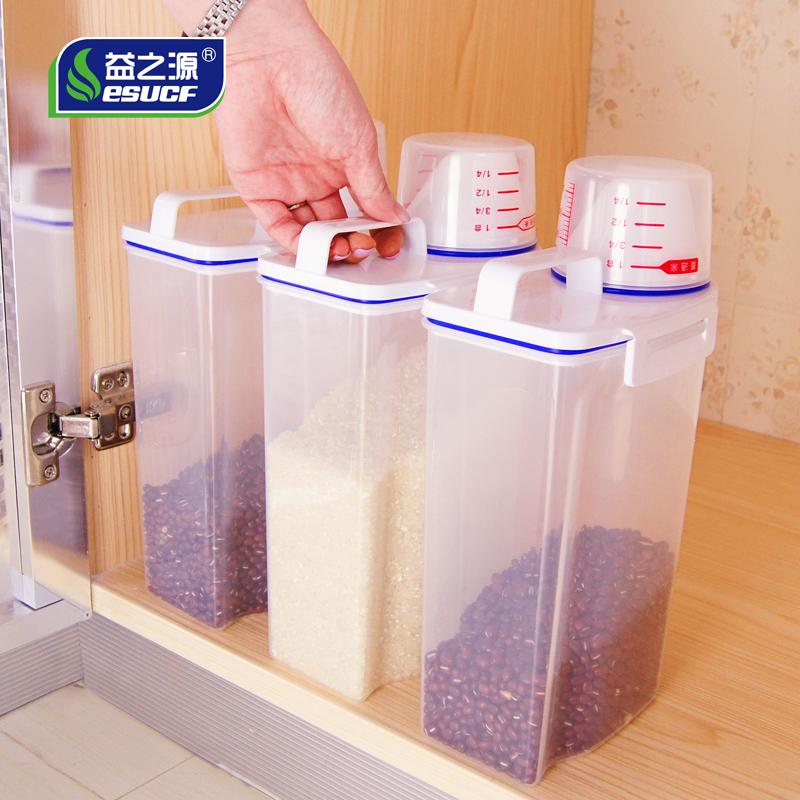 益之源 密封罐手提有蓋帶量杯2KG 帶矽膠圈雜糧儲物塑料收納罐