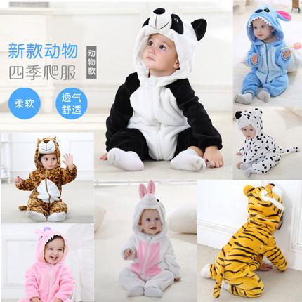 婴儿连体衣可爱卡通爬爬服动物宝宝家居服睡袋儿童春秋冬外出服