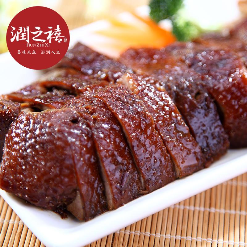 润之禧 酱鸭300gx2袋 嘉兴特产小吃卤味肉类零食熟食酱板鸭肉食品
