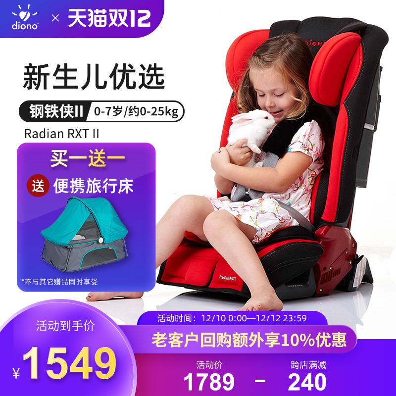 diono 谛欧诺儿童安全座椅汽车用0-7岁宝宝用双胞胎座椅 钢铁侠II