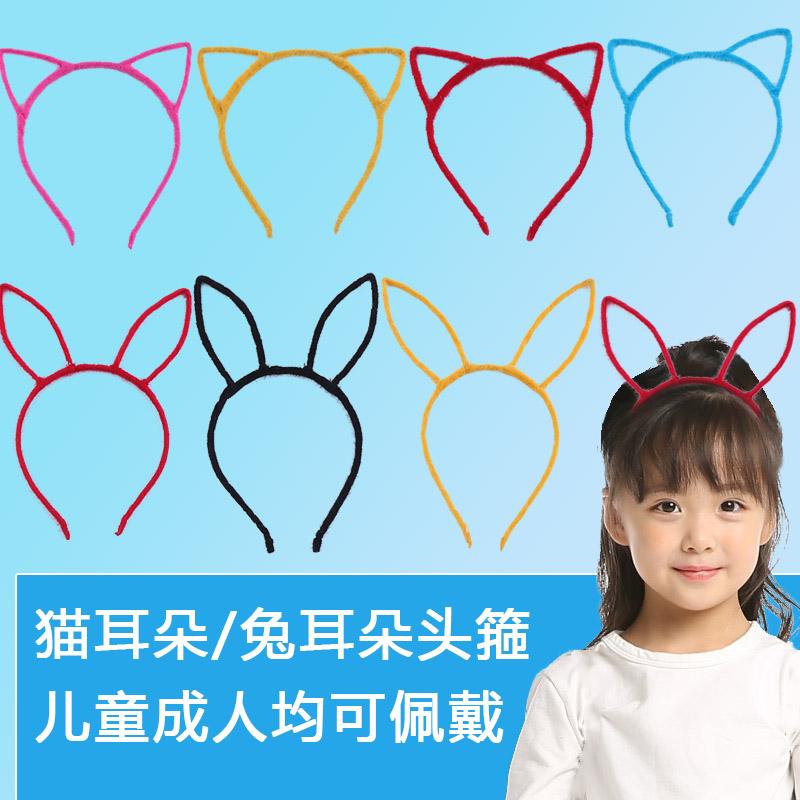 (用1元券)细铁丝韩国可爱猫耳朵兔子耳朵发箍